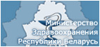 minzdrav.gov.by